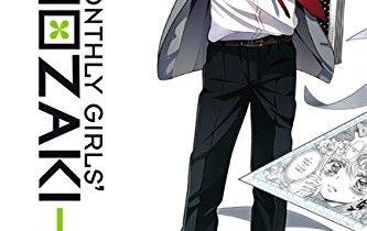 Monthly Girls' Nozaki-Kun volume 1