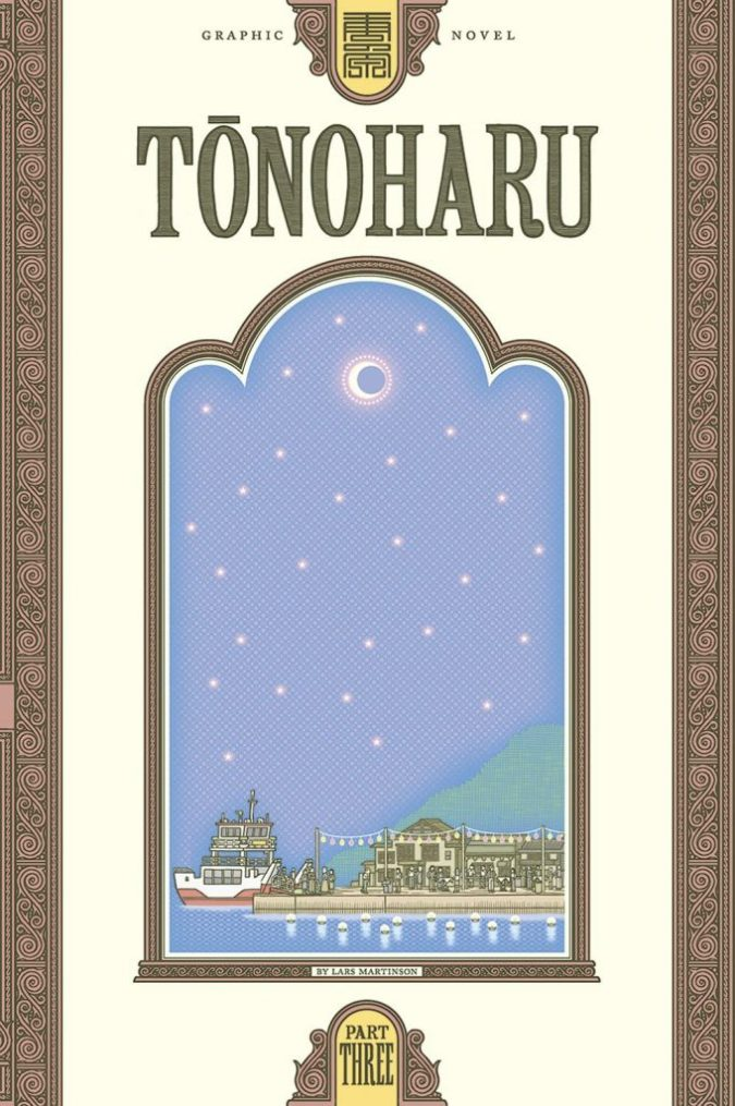 Tonoharu Part Three