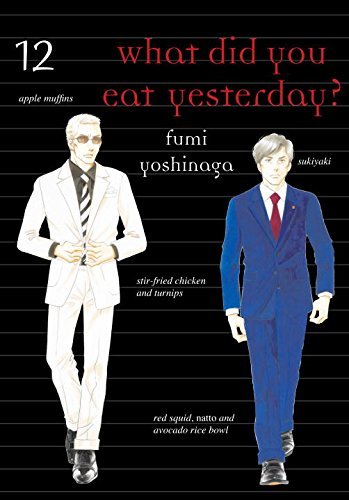 What Did You Eat Yesterday? volume 12