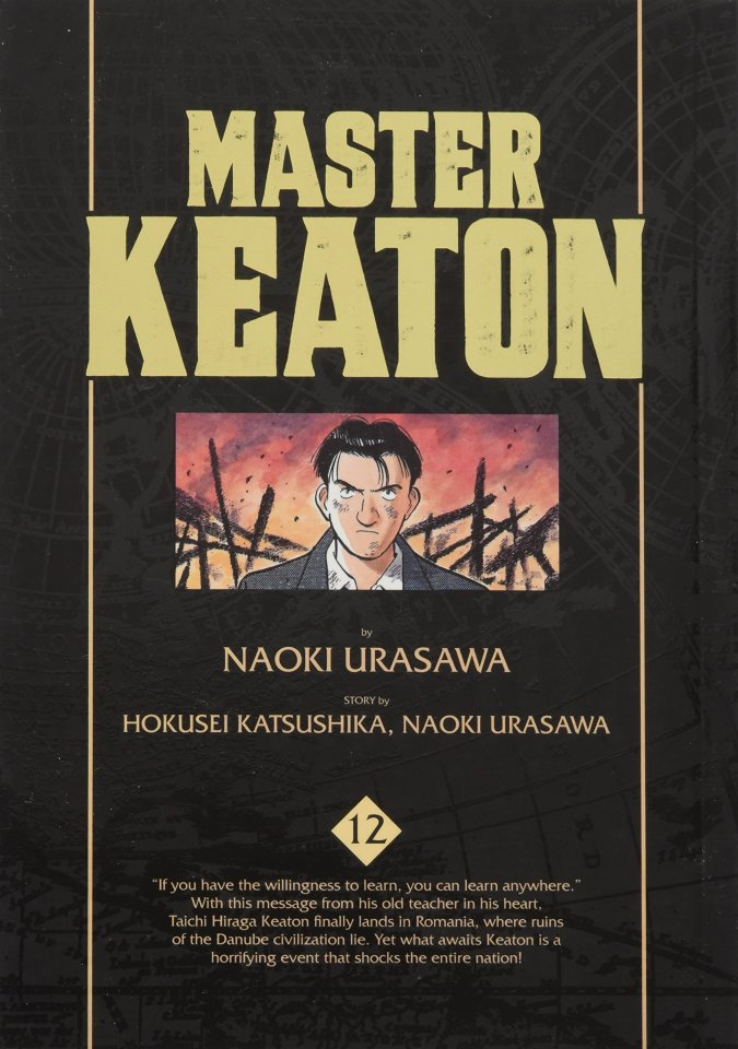 Master Keaton Volume 12