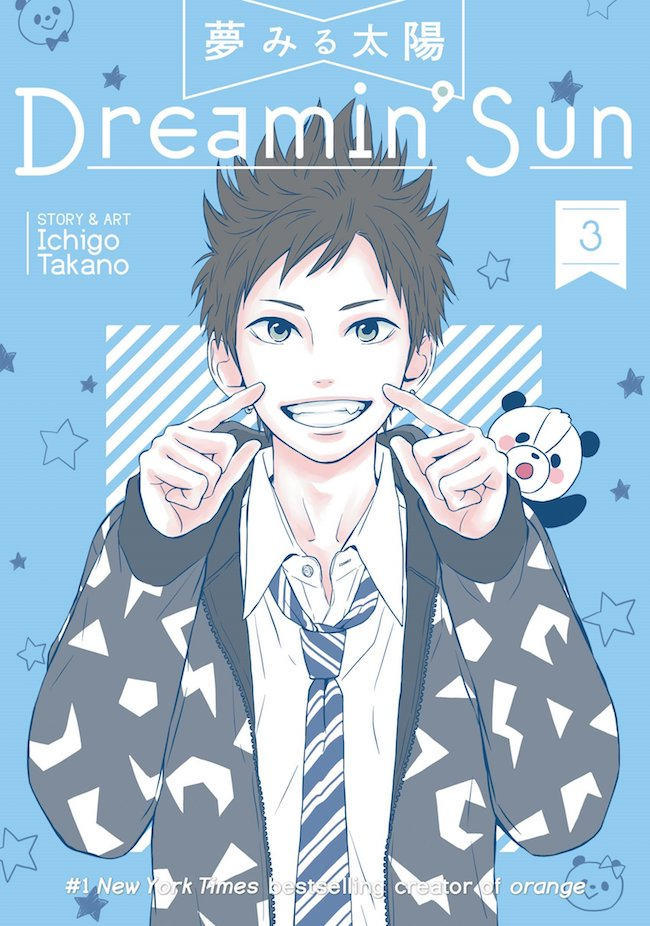 Dreamin' Sun Volume 3