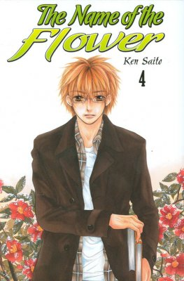 The Name of the Flower Volume 4
