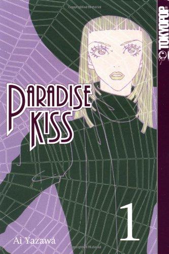 Paradise Kiss 1 (Tokyopop)