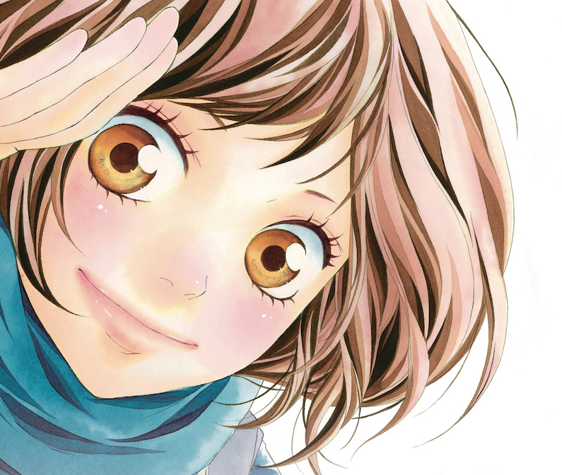 Ao Haru Ride Volume 1