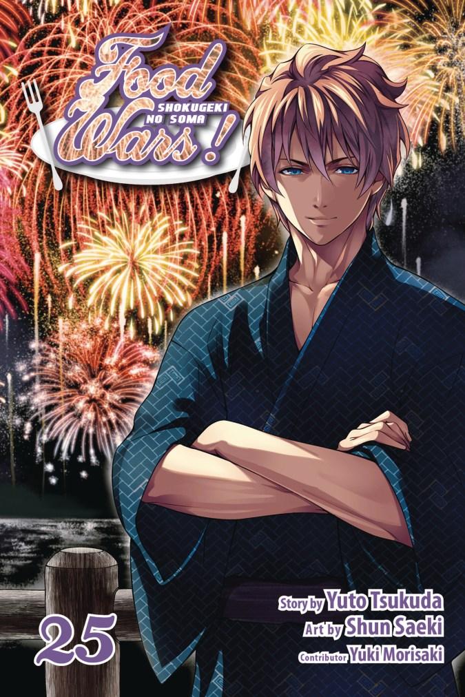 Food Wars: Shokugeki no Soma Volume 25