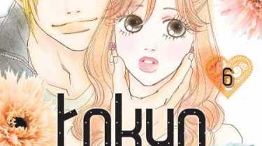 Tokyo Alice Volume 6
