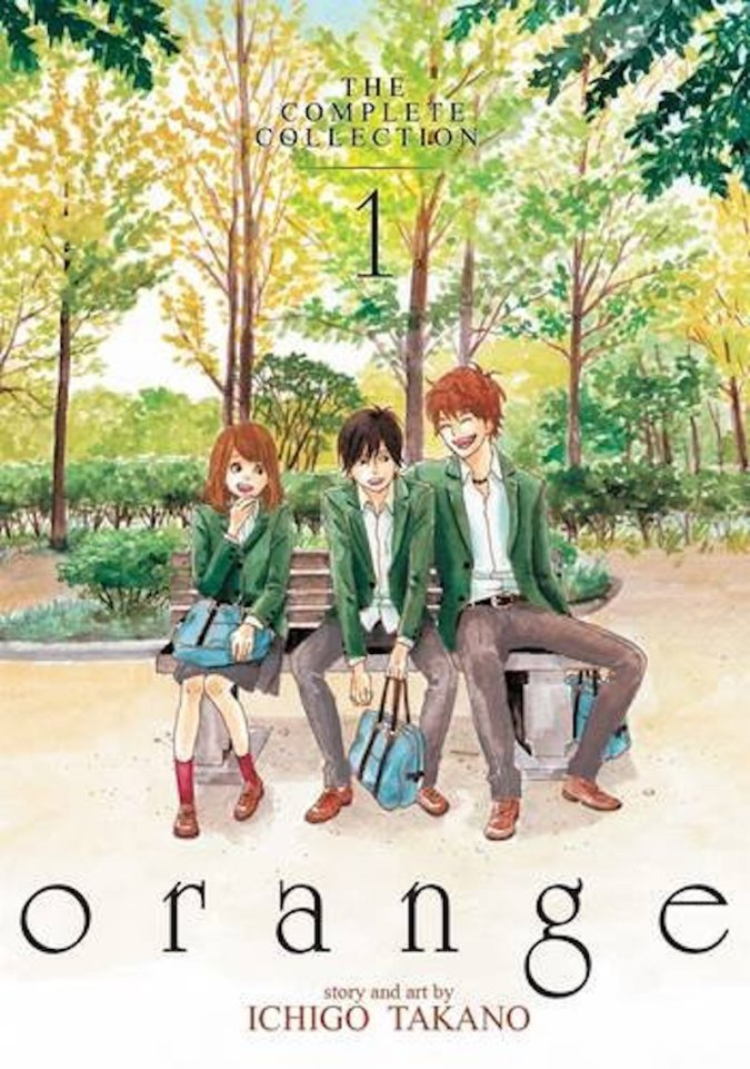 Orange: The Complete Collection volume 1