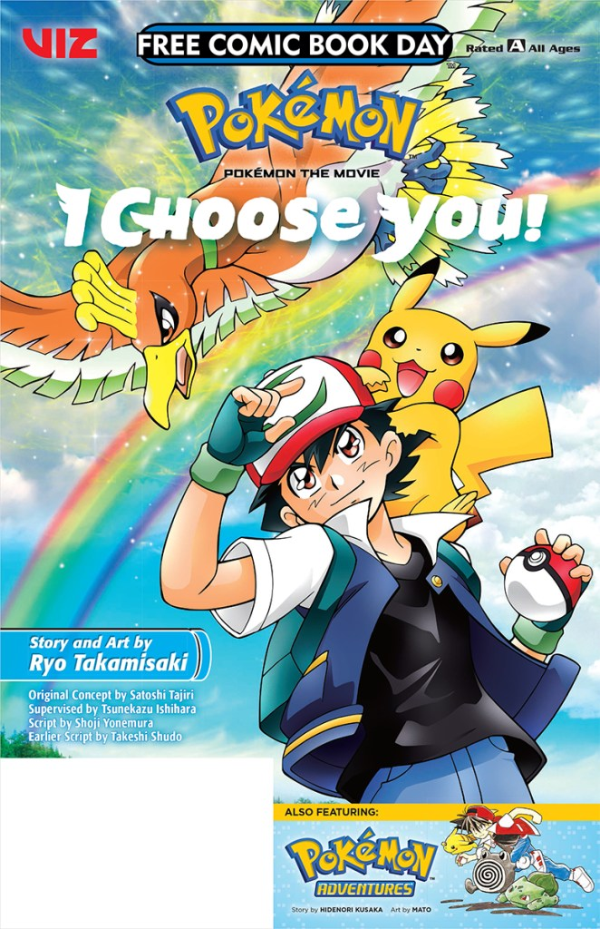 Pokemon FCBD issue