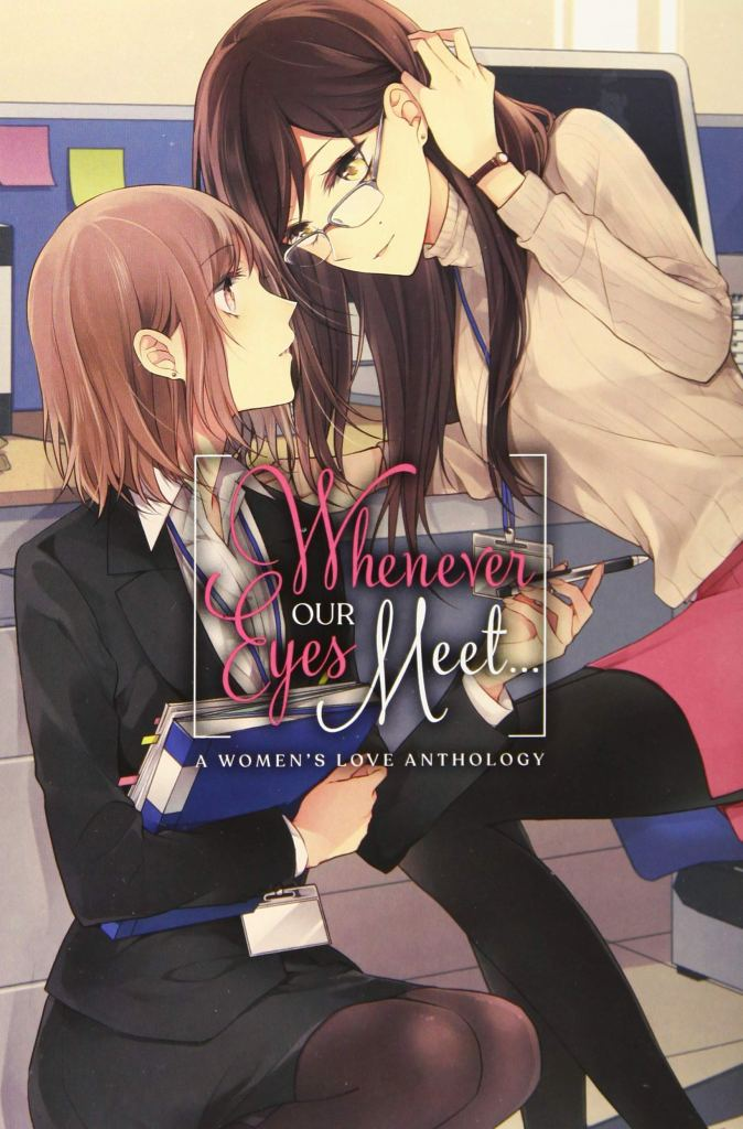 Whenever Our Eyes Meet: A Women's Love Anthology