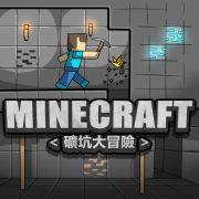 Minecraft comic XXX