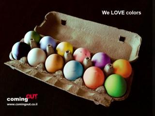 comingout_eggs