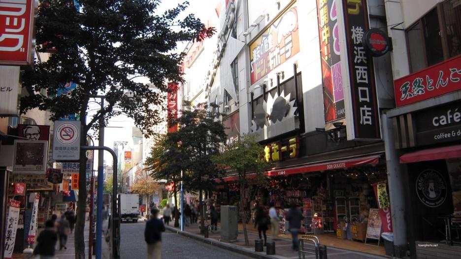 ドンキホーテ横浜西口店