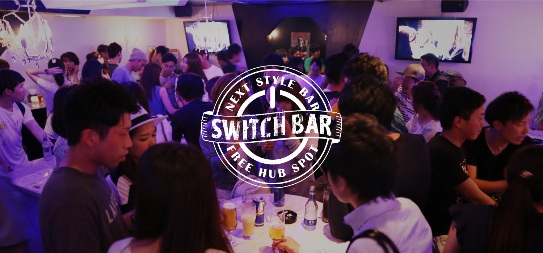 Switch bar 東心斎橋店