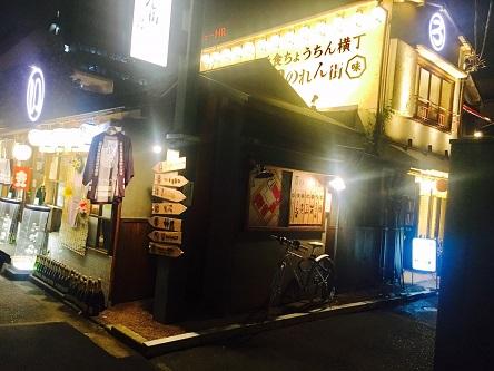 ほぼ新宿のれん街で出会いはあるの?アラサーが体当たり取材