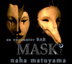 an encounter BAR MASK ~マスク~