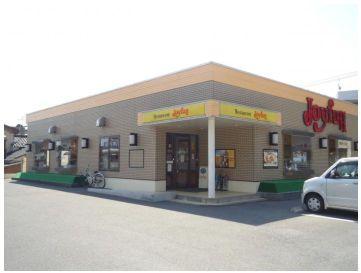 ジョイフル鹿屋店