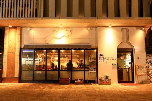 Station waiting bar S-PARK (ステーション ウェイティング バル エスパーク)