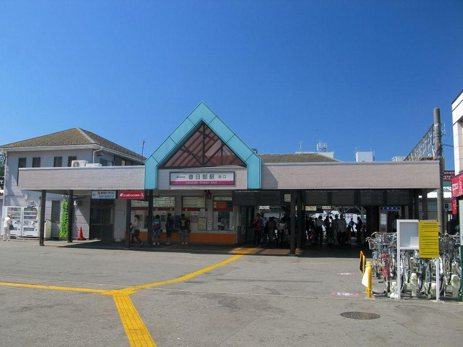 東武野田線春日部駅