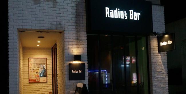 Radio's Bar