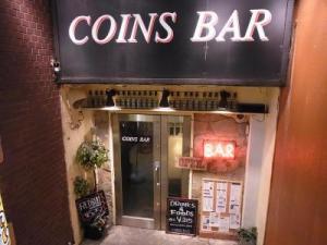 コインズバー coins bar