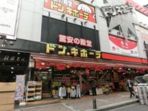 横浜のドンキ