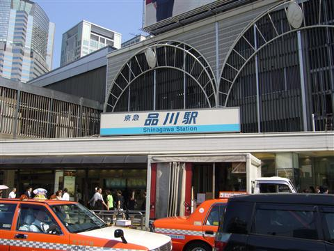 JR品川駅周辺
