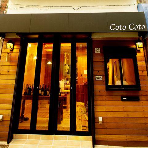 CotoCoto