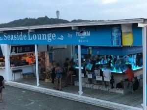 江ノ島seaside