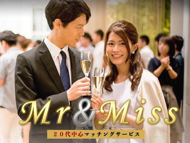 MrMiss
