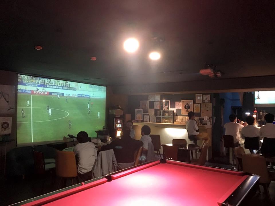 Sports Bar RISE