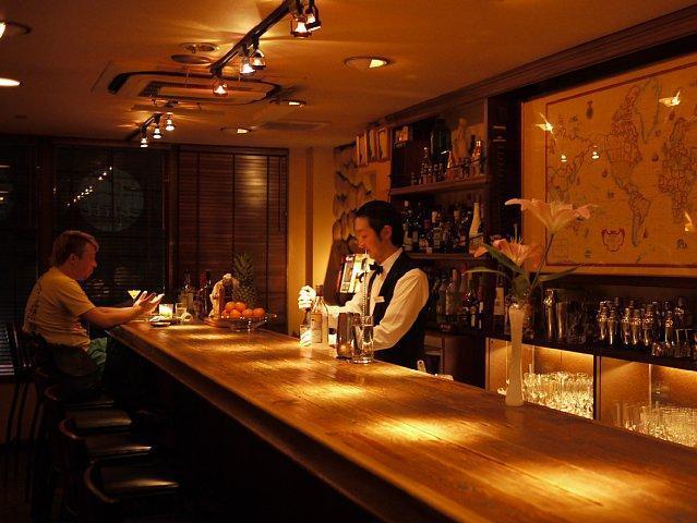 Bar Plat