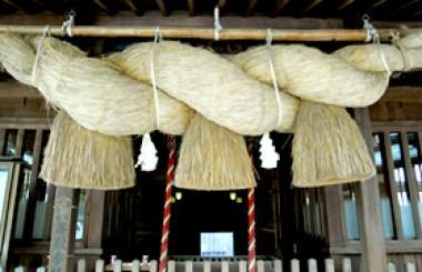 十日恵比須神社スポット