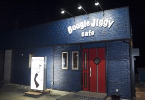 Boogie Jiggy(ブギージギー)