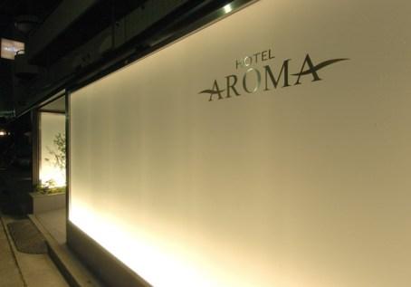 ホテルアロマ