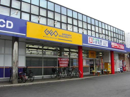 GEO・TSUTAYA
