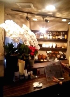 mimurasuビストロ居酒屋