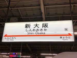 大阪あるある:知らんけどは責任回避のため