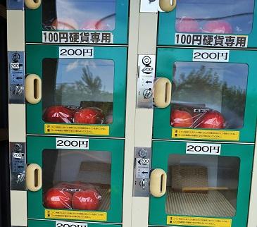 桃の自販機