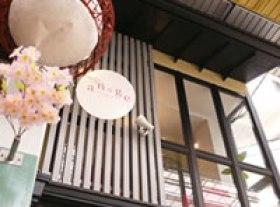 京都ange占いサロン