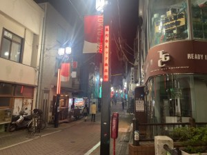 高円寺 出会い