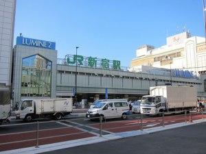 東京あるある:新宿駅で迷う