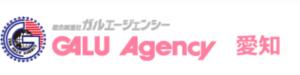スクリーンショット 2019-04-26 17.59.47