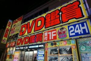 金太郎 神戸国道2号店