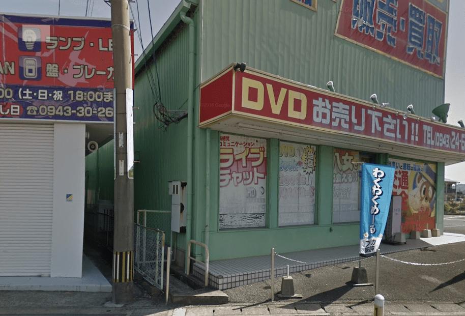 DVDコロシアム 八女店