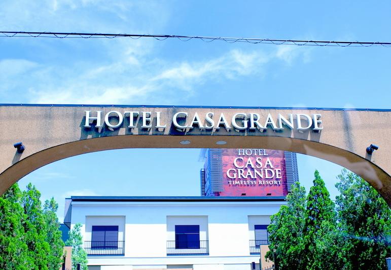 カサグランデ1