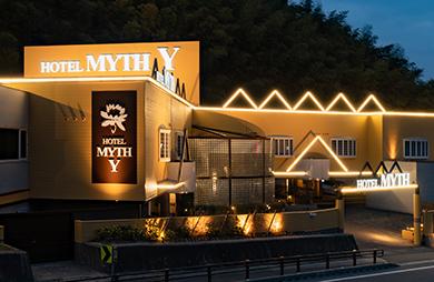 MYTH-Y(マイスY)