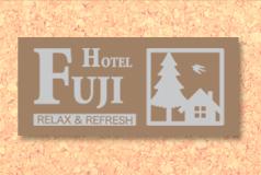ホテル Fuji(フジ)1