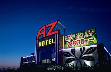 ホテル AZ丸岡店