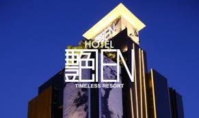 HOTEL 艶 静岡インター店
