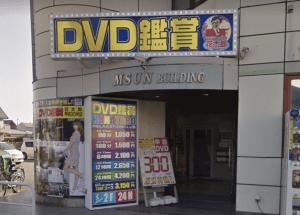 金太郎花太郎 花太郎 甲府20号店